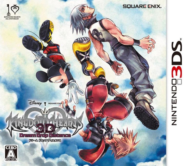 KINGDOM HEARTS 3D [Dream Drop Distance] 3DS coverHQ (AKHJ)