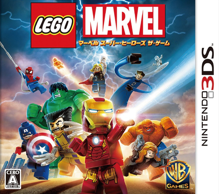 LEGO マーベル スーパー・ヒーローズ ザ・ゲーム 3DS coverHQ (AL5J)