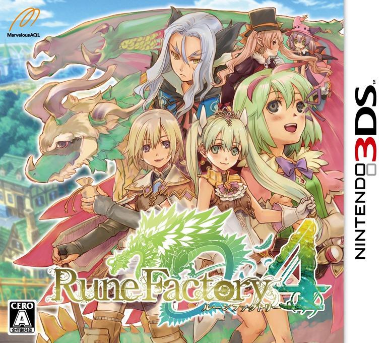 ルーンファクトリー4 3DS coverHQ (AR4J)