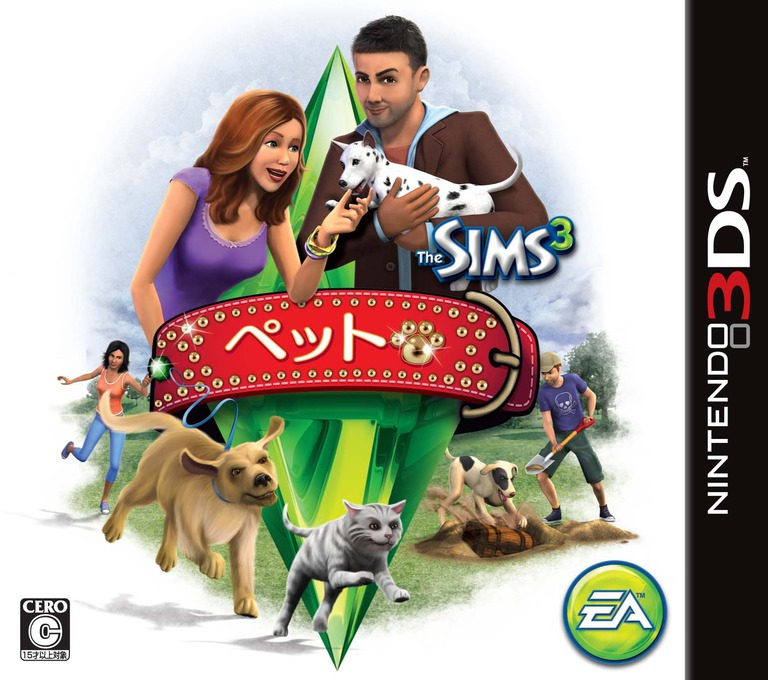 3DS coverHQ (AS4J)