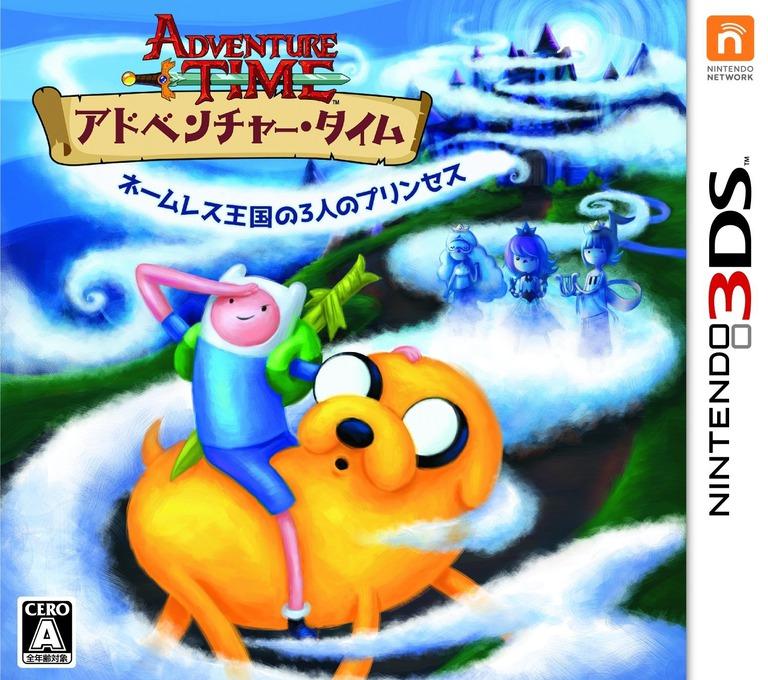 アドベンチャー・タイム ネームレス王国の3人のプリンセス 3DS coverHQ (AVTJ)