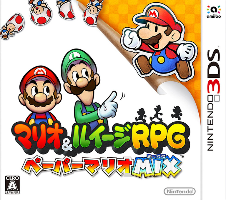 マリオ&ルイージRPG ペーパーマリオMIX 3DS coverHQ (AYNJ)