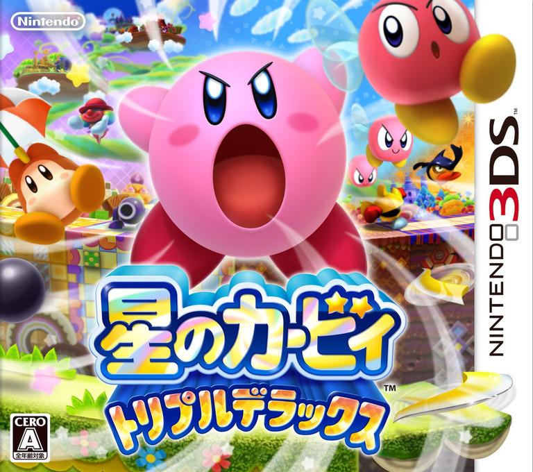 星のカービィ トリプルデラックス 3DS coverHQ (BALJ)