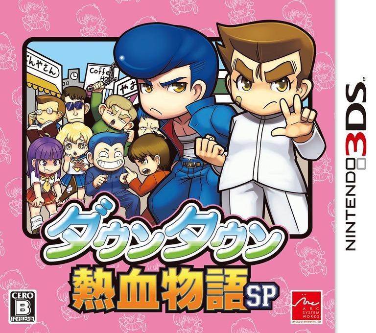 ダウンタウン熱血物語SP 3DS coverHQ (BDJJ)