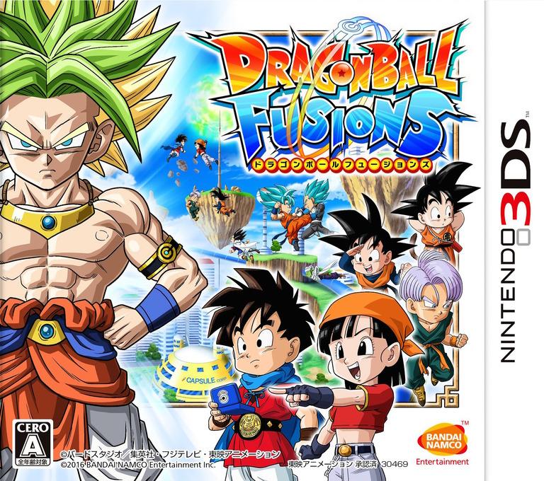 ドラゴンボールフュージョンズ 3DS coverHQ (BDLJ)