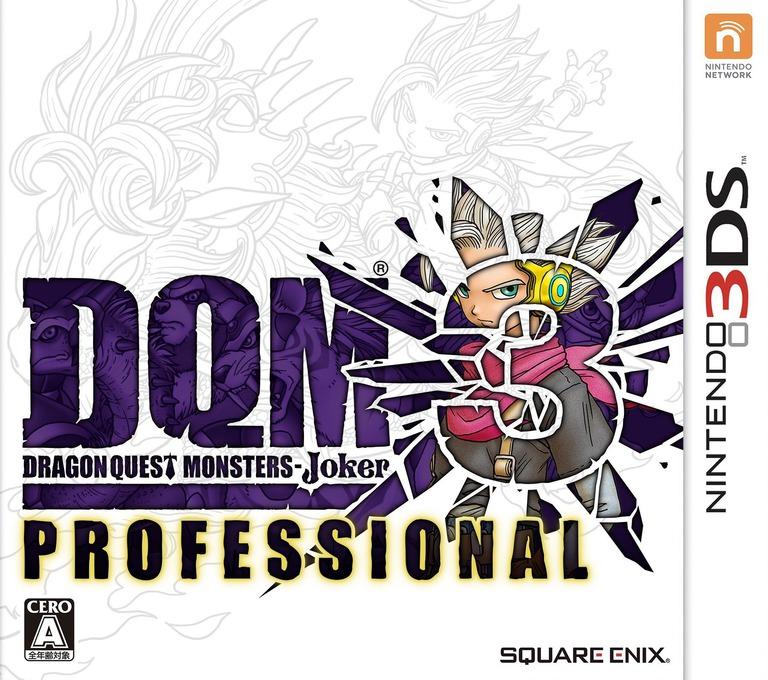 ドラゴンクエストモンスターズ ジョーカー3 プロフェッショナル 3DS coverHQ (BDQJ)
