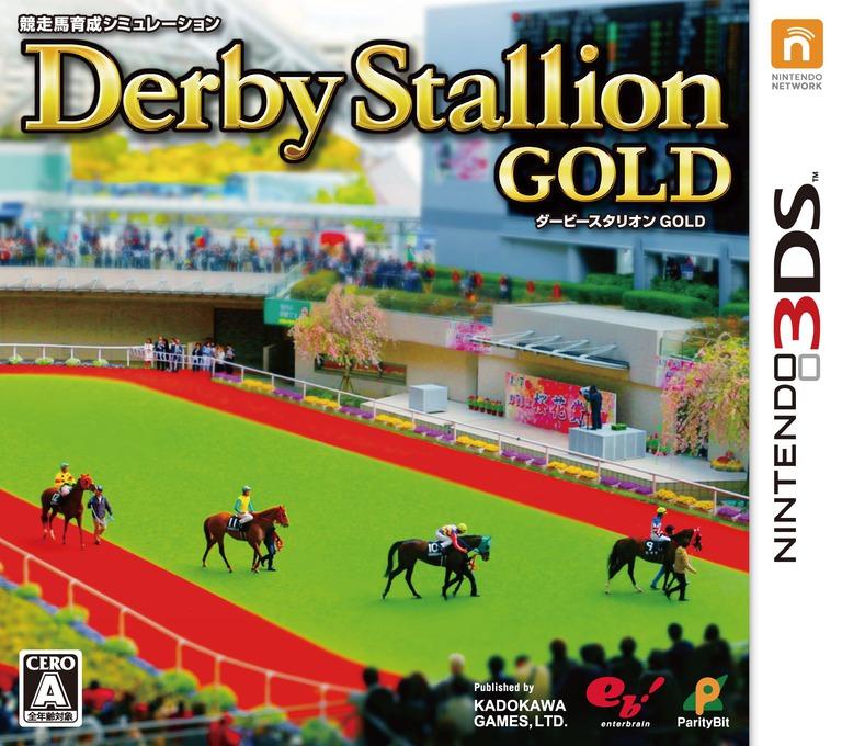 ダービースタリオンGOLD 3DS coverHQ (BDSJ)