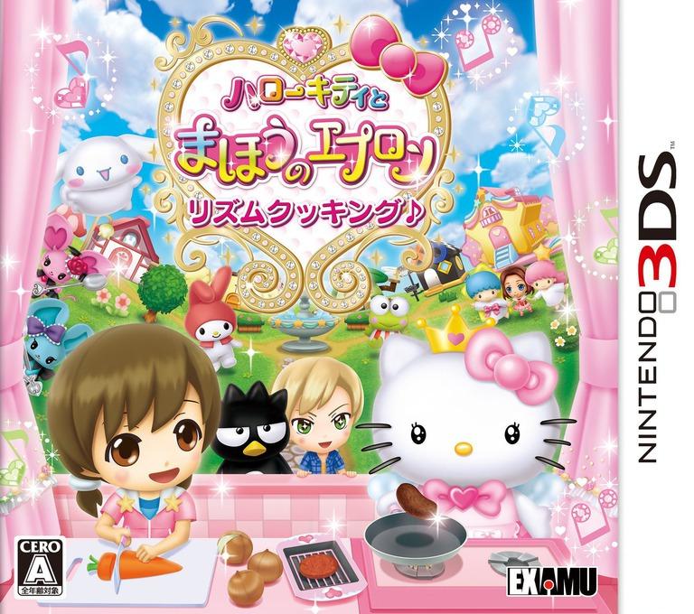 ハローキティとまほうのエプロン リズムクッキング♪ 3DS coverHQ (BHKJ)