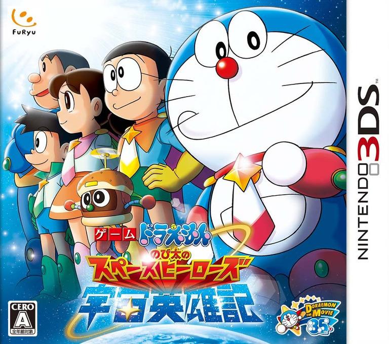 ドラえもん のび太の宇宙英雄記(スペースヒーローズ) 3DS coverHQ (BS5J)