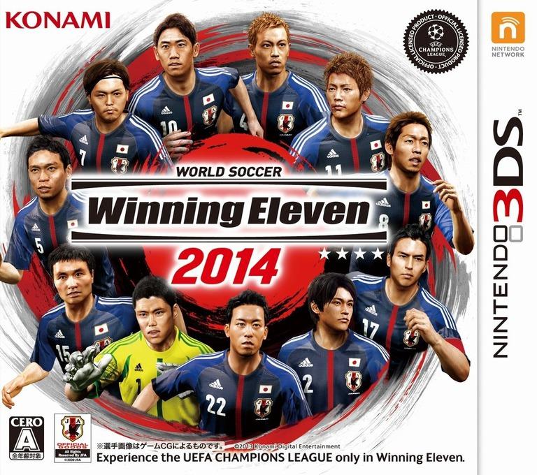 ワールドサッカー  ウイニングイレブン  2014 3DS coverHQ (BW4J)