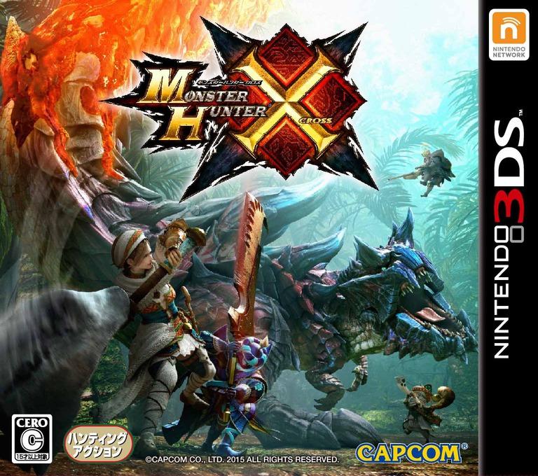 モンスターハンタークロス 3DS coverHQ (BXXJ)