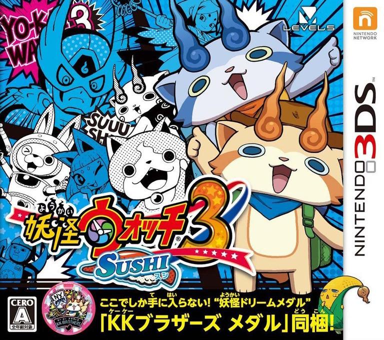 妖怪ウォッチ3 SUSHI (スシ) 3DS coverHQ (BY3J)