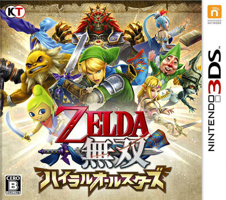 ゼルダ無双 ハイラルオールスターズ 3DS coverHQ (BZHJ)