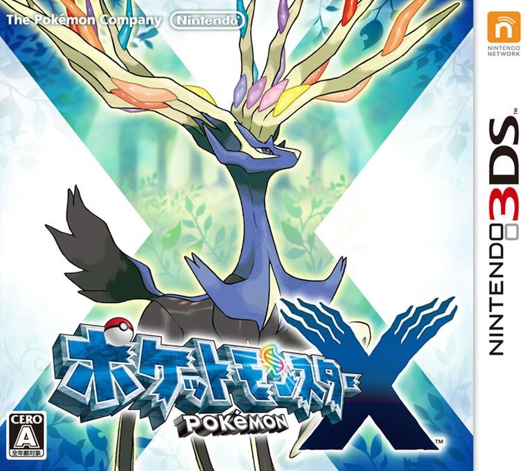 ポケットモンスター X 3DS coverHQ (EKJJ)