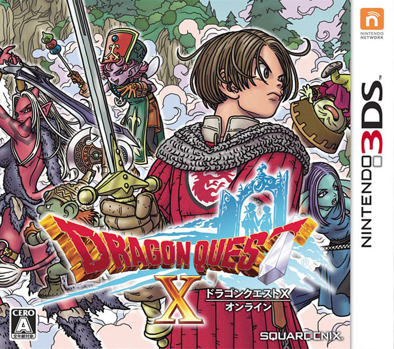 ドラゴンクエストX オンライン 3DS coverHQ (KXNJ)