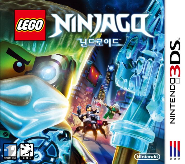LEGO Ninjago - 닌드로이드 3DS coverHQ (BLNK)