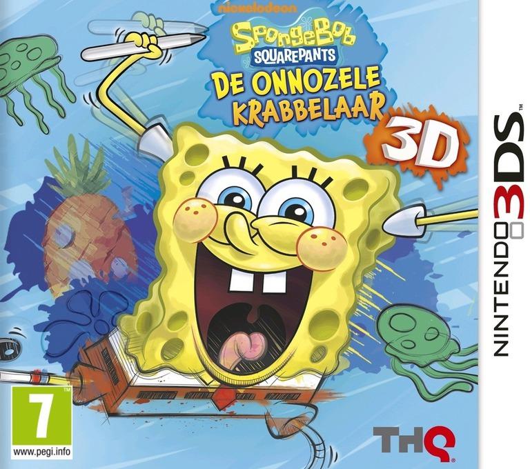 3DS coverHQ (ASGP)