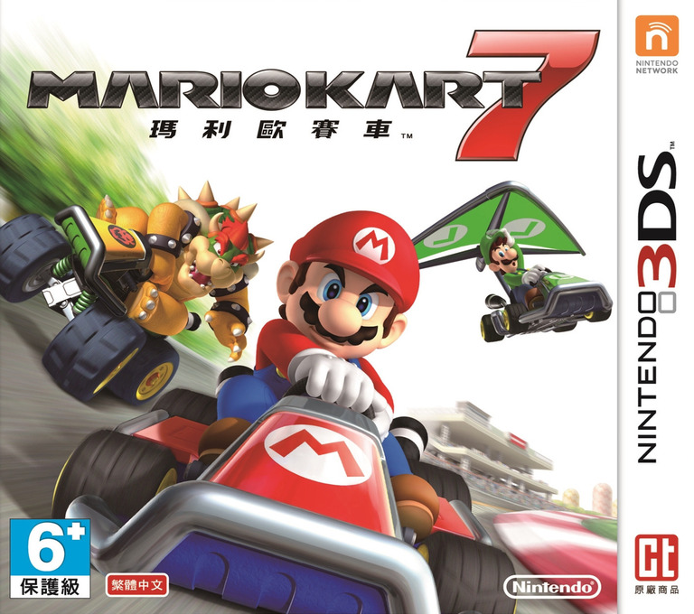 瑪利歐賽車7 3DS coverHQ (AMKW)