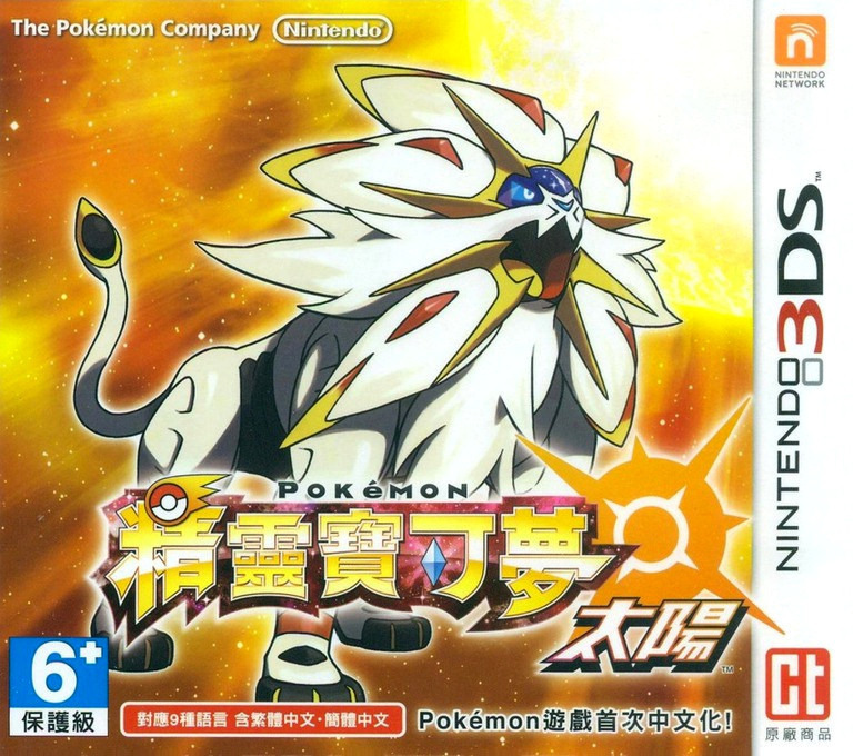 3DS coverHQ (BNDW)