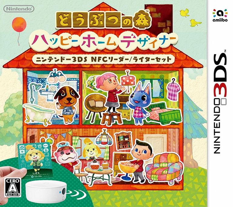 どうぶつの森 ハッピーホームデザイナー 3DS coverHQ2 (EDHJ)