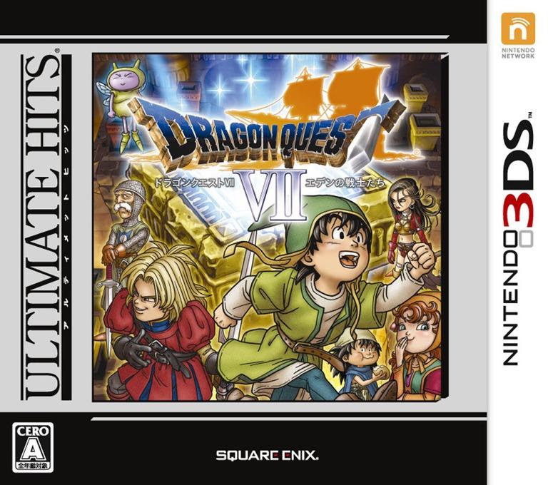 ドラゴンクエストVII エデンの戦士たち 3DS coverHQB (AD7J)
