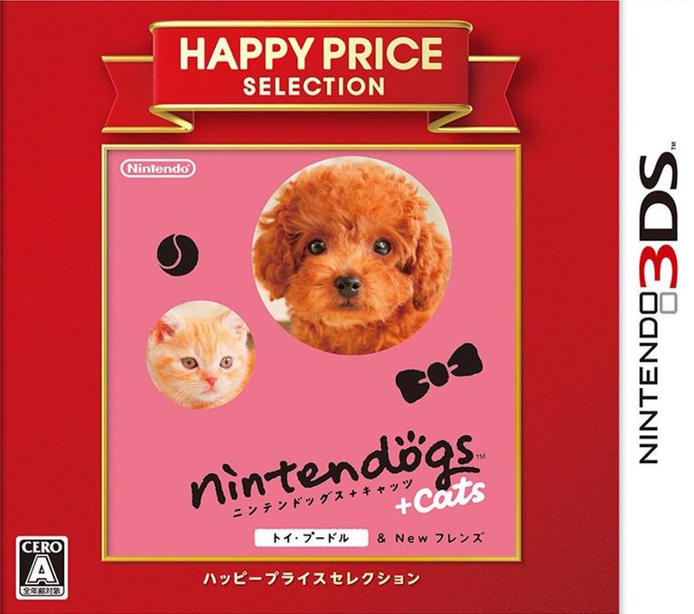 nintendogs + cats トイ・プードル & Newフレンズ 3DS coverHQB (ADCJ)