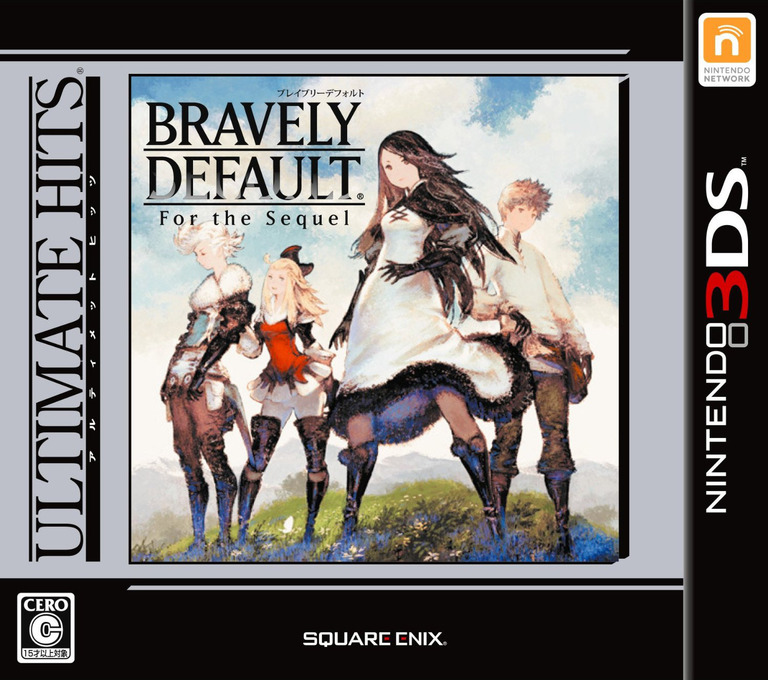 BRAVELY DEFAULT -For the Sequel- 3DS coverHQB (BTRJ)