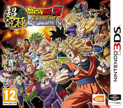 Dragon Ball Z - Extreme Butoden 3DS coverM (BDVP)