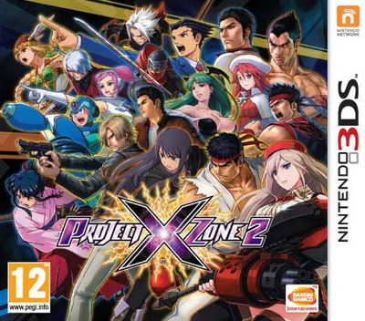 Project X Zone 2 3DS coverM (BX2P)