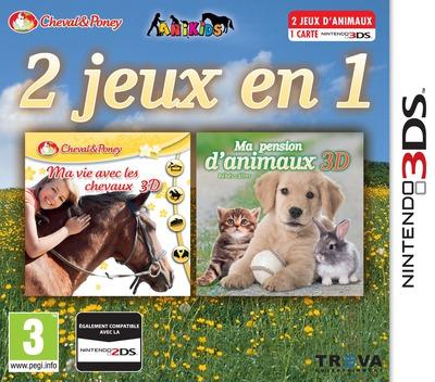 3DS coverM (BMXP)