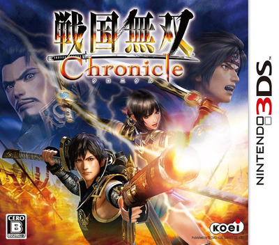 戦国無双 Chronicle 3DS coverM (A66J)