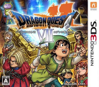 ドラゴンクエストVII エデンの戦士たち 3DS coverM (AD7J)