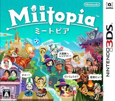 ミートピア 3DS coverM (ADQJ)