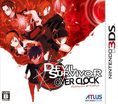 デビルサバイバー オーバークロック 3DS coverM (ADVJ)