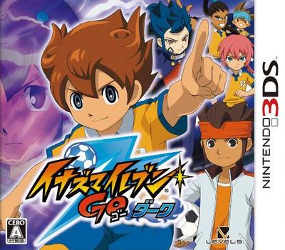 イナズマイレブンGO ダーク 3DS coverM (AEDJ)