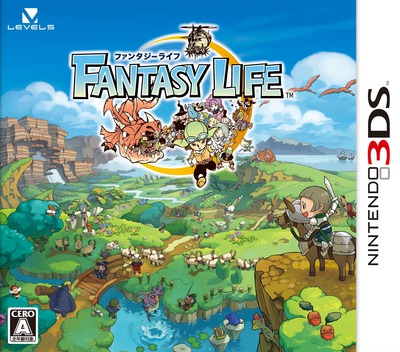 ファンタジーライフ 3DS coverM (AFLJ)