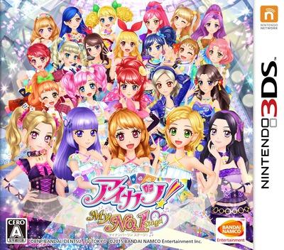 アイカツ!My No.1 Stage! 3DS coverM (AK4J)