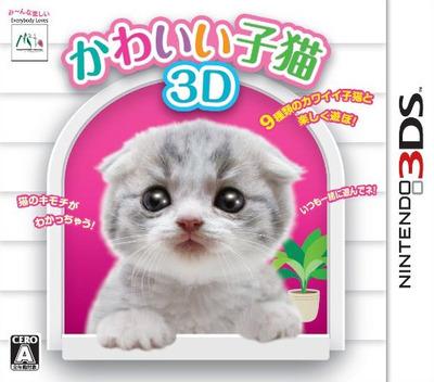 かわいい子猫3D 3DS coverM (AKCJ)