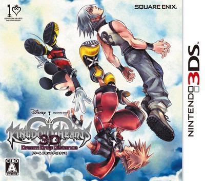 KINGDOM HEARTS 3D [Dream Drop Distance] 3DS coverM (AKHJ)
