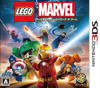 LEGO マーベル スーパー・ヒーローズ ザ・ゲーム 3DS coverM (AL5J)