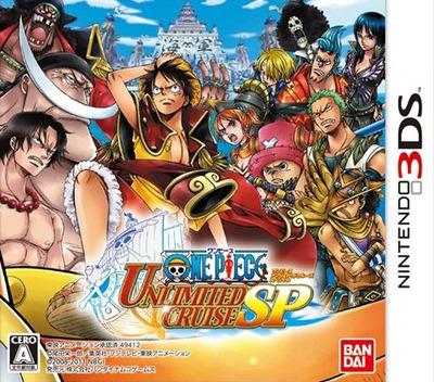 ワンピース アンリミテッドクルーズ スペシャル 3DS coverM (ALFJ)