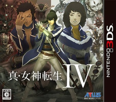 真・女神転生IV 3DS coverM (AMXJ)