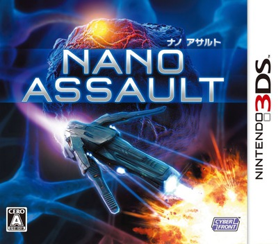 NANO ASSAULT 3DS coverM (AN3J)