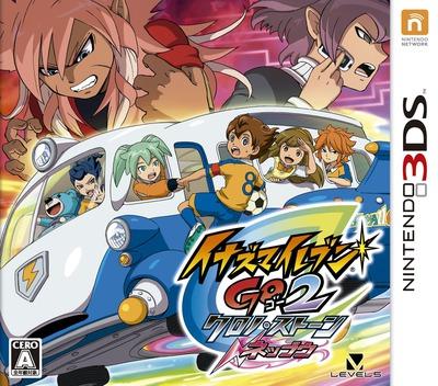 イナズマイレブンGO2 クロノ・ストーン ネップウ 3DS coverM (ANPJ)
