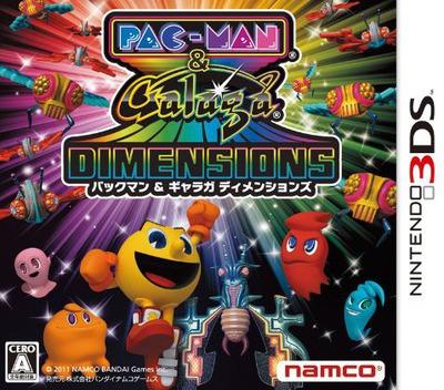 パックマン&ギャラガ ディメンションズ 3DS coverM (APGJ)