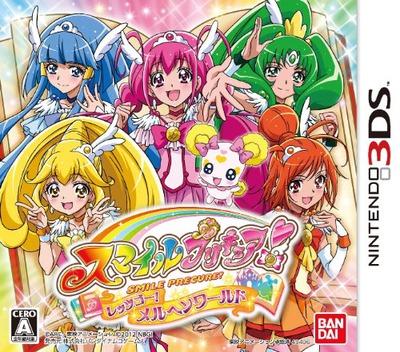 スマイルプリキュア!レッツゴー!メルヘンワールド 3DS coverM (APQJ)