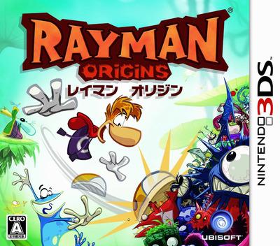 レイマン オリジン 3DS coverM (ARMJ)