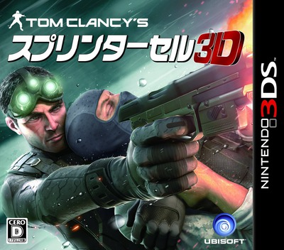 Tom Clancy's スプリンターセル 3D 3DS coverM (ASCJ)