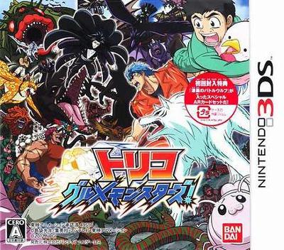 トリコ グルメモンスターズ! 3DS coverM (AT6J)
