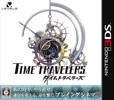 TIME TRAVELERS 3DS coverM (ATRJ)